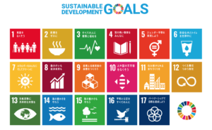 SDGSの取り組みに賛同